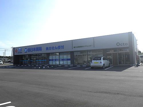 西日本医療サービス株式会社 店舗外観北西面イメージ写真