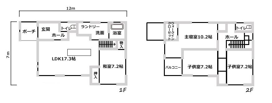 注文住宅見積例シュミレーション間取りイメージ画像